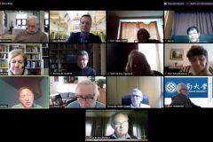 Италия-Германия (онлайн-формат). Международная научно-практическая конференция «Shifts and Reorientation within the Social-Crisis and Pandemic Catastrophe»