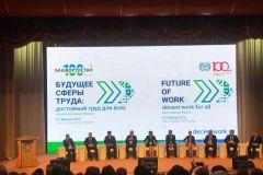 Результаты проекта по неустойчивой занятости были представлены и обсуждены на Международном форуме по тематике достойного труда в Уфе