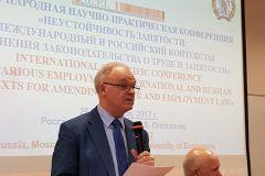 Международная научно-практическая конференция «Неустойчивость занятости: международный и российский контексты изменения законодательства о труде и занятости»